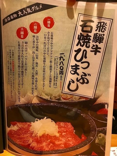 f:id:okuradesu:20190703145852j:plain