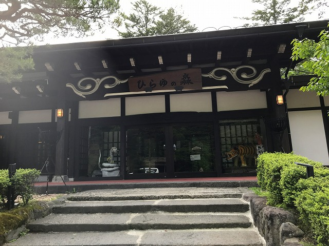 f:id:okuradesu:20190704030020j:plain
