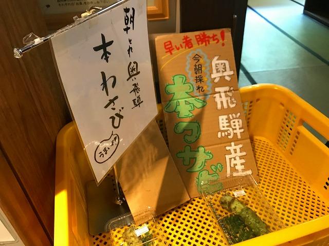 f:id:okuradesu:20190704030235j:plain