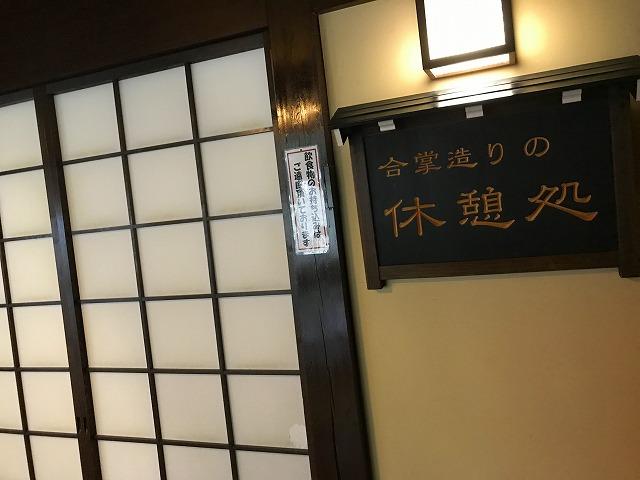 f:id:okuradesu:20190704032715j:plain