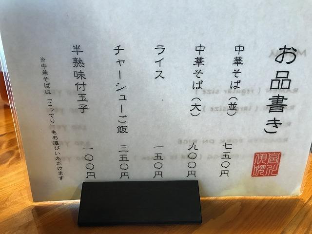 f:id:okuradesu:20190704041547j:plain