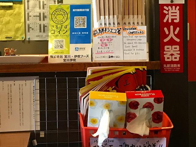 f:id:okuradesu:20190704041556j:plain