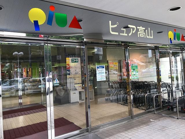 f:id:okuradesu:20190705022007j:plain