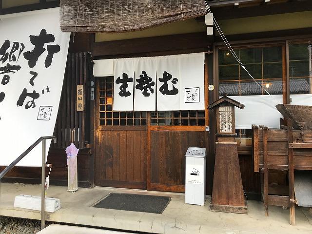 f:id:okuradesu:20190705143316j:plain