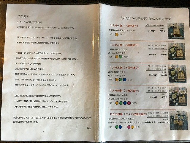 f:id:okuradesu:20190705143437j:plain
