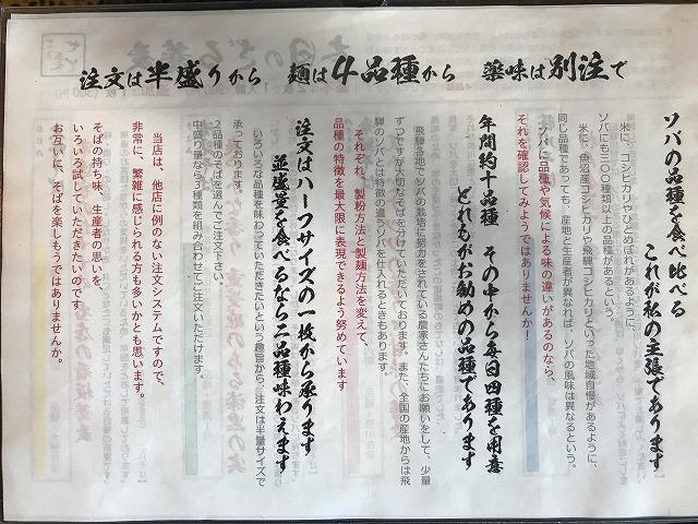 f:id:okuradesu:20190705143551j:plain