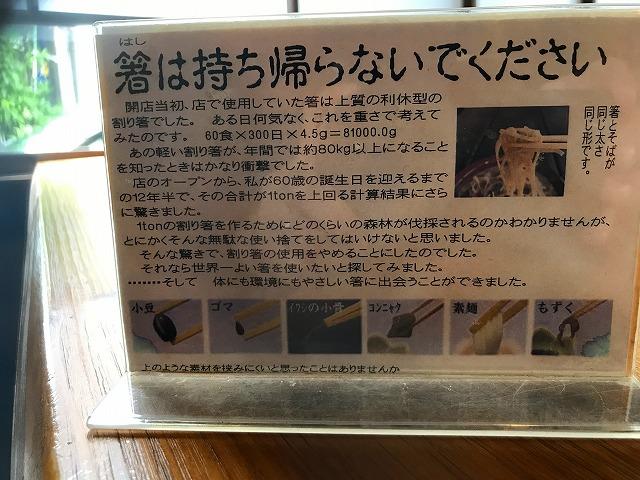 f:id:okuradesu:20190705143851j:plain