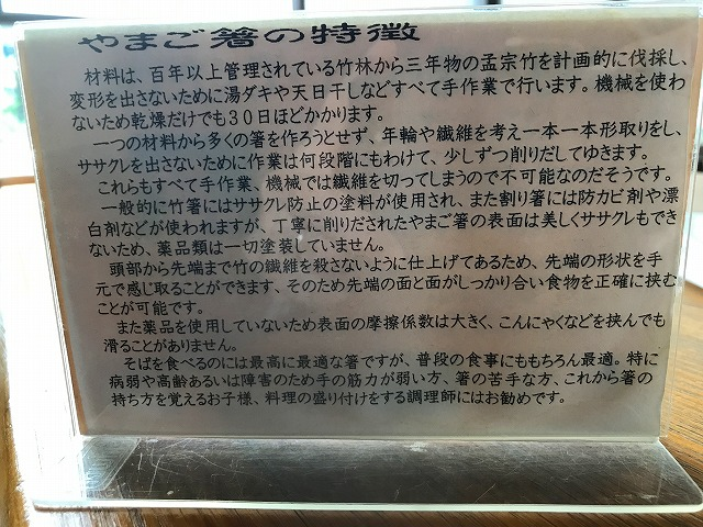 f:id:okuradesu:20190705143853j:plain