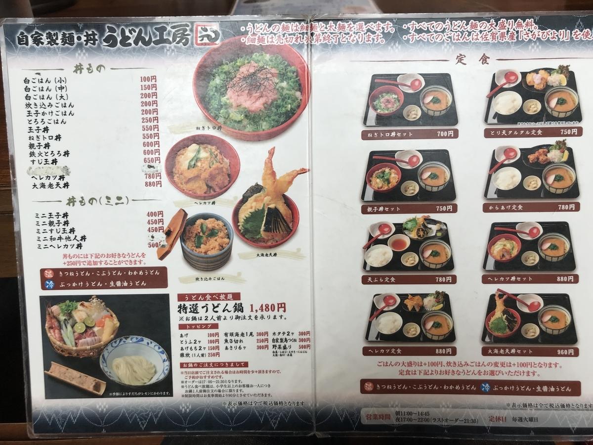 f:id:okuradesu:20190707033745j:plain