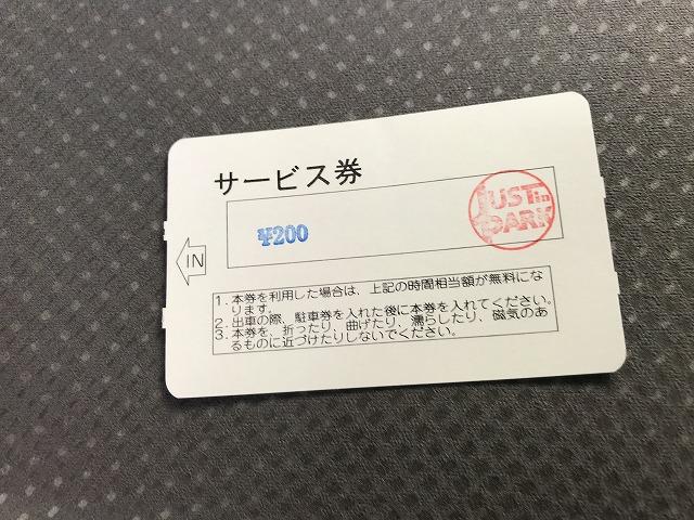 f:id:okuradesu:20190707034015j:plain