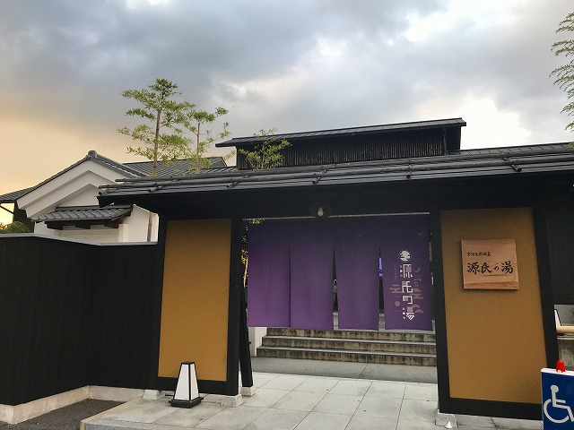 f:id:okuradesu:20190707152042j:plain