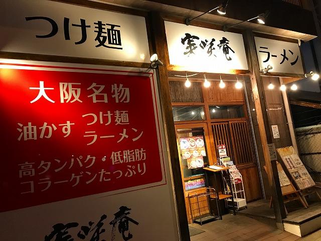 f:id:okuradesu:20190714025421j:plain