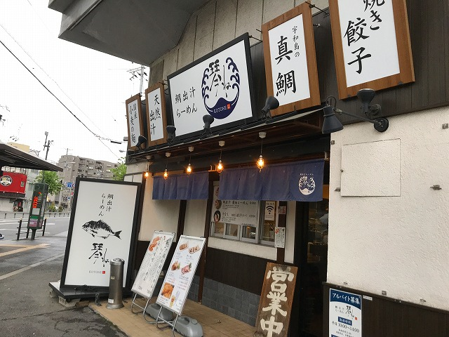 f:id:okuradesu:20190718165409j:plain