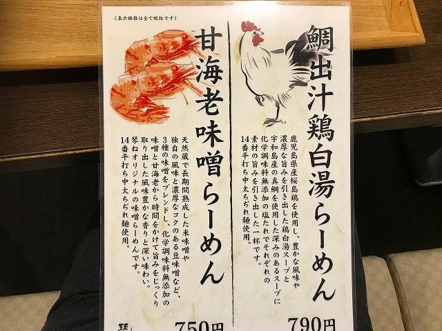 f:id:okuradesu:20190718170137j:plain