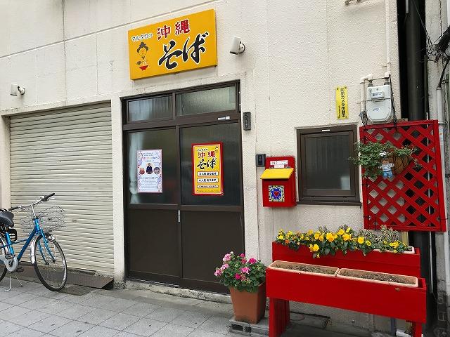 f:id:okuradesu:20190720030947j:plain