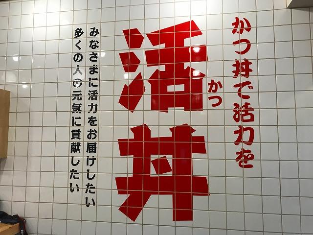 f:id:okuradesu:20190722224132j:plain