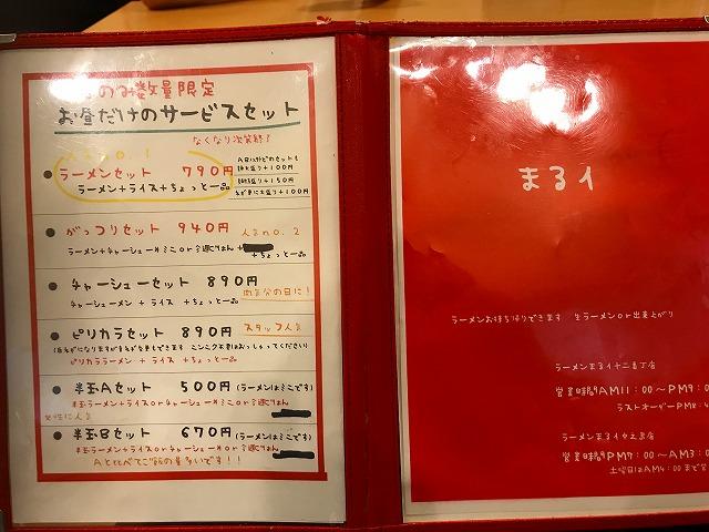 f:id:okuradesu:20190801154810j:plain