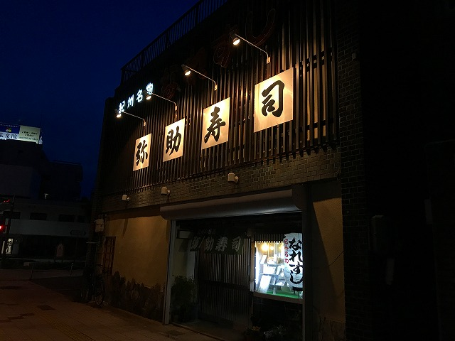 f:id:okuradesu:20190802013156j:plain