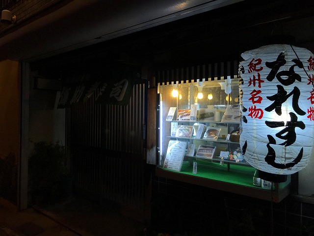 f:id:okuradesu:20190802013200j:plain