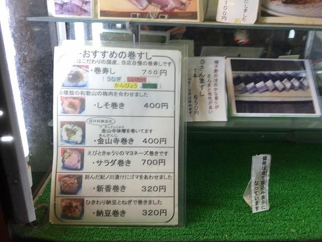 f:id:okuradesu:20190802013213j:plain
