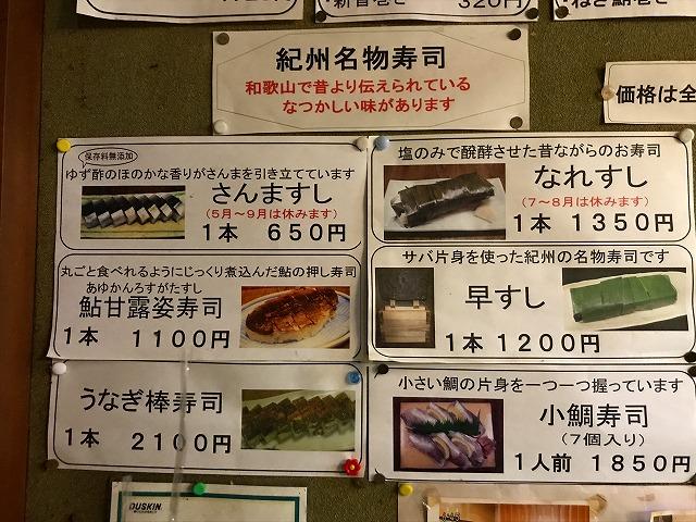 f:id:okuradesu:20190802013256j:plain