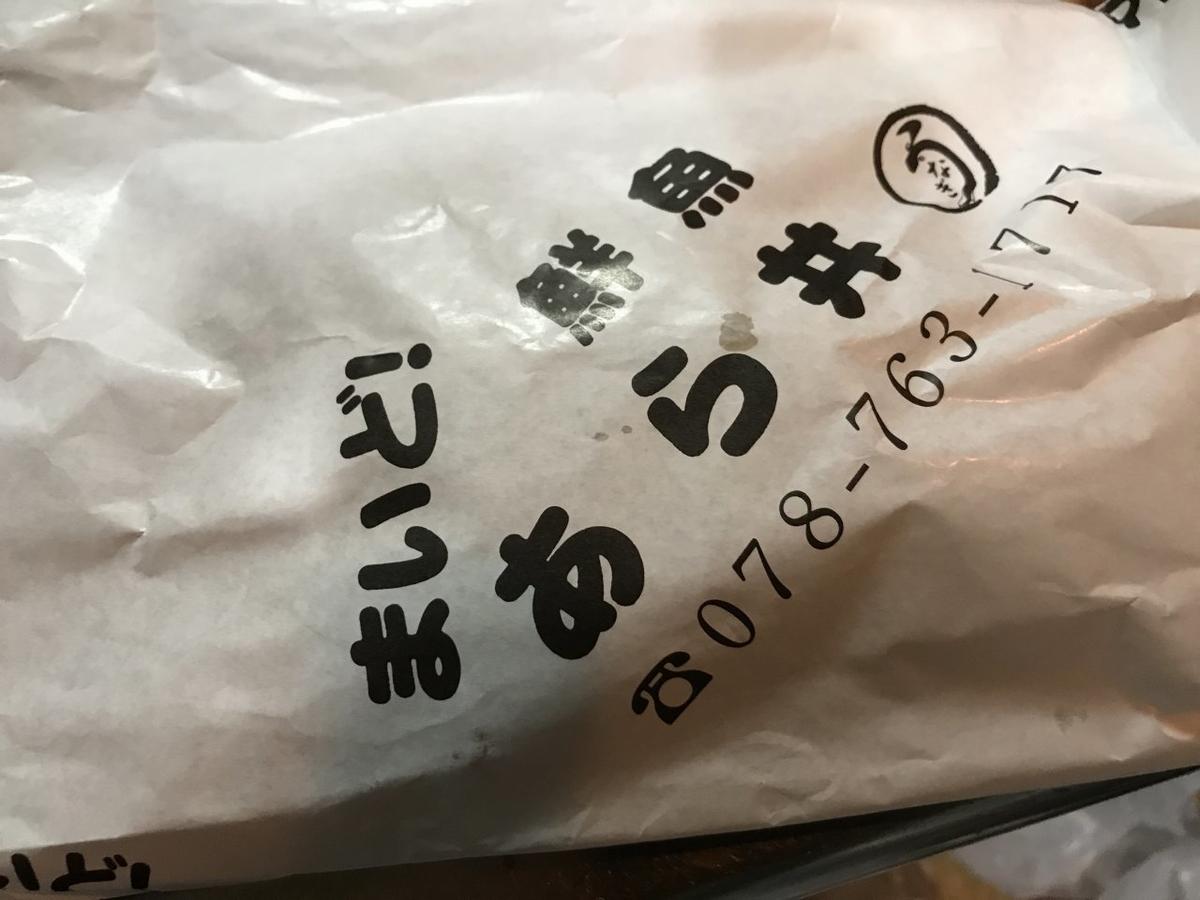f:id:okuradesu:20190802152653j:plain