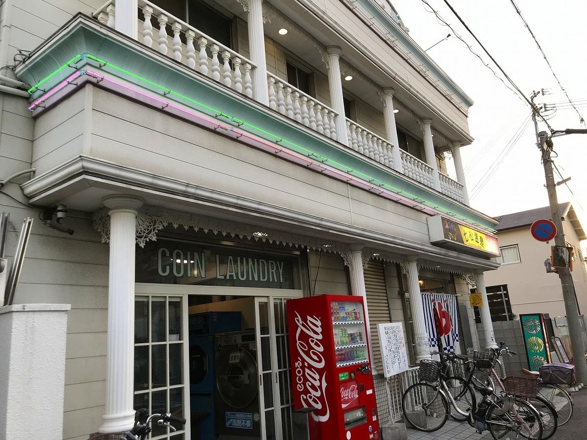 f:id:okuradesu:20190806011139j:plain