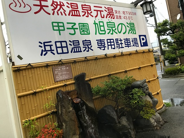 f:id:okuradesu:20190809131609j:plain