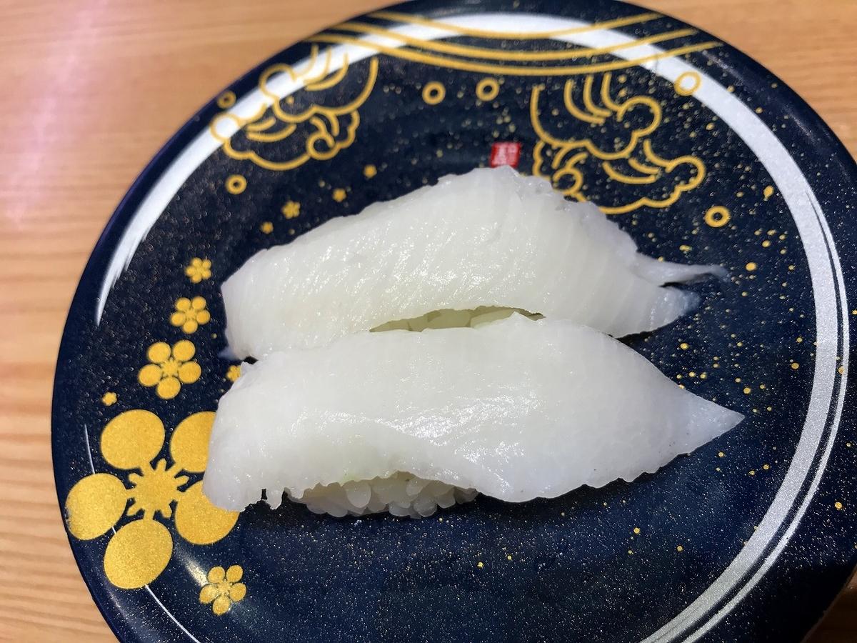 f:id:okuradesu:20190809142804j:plain
