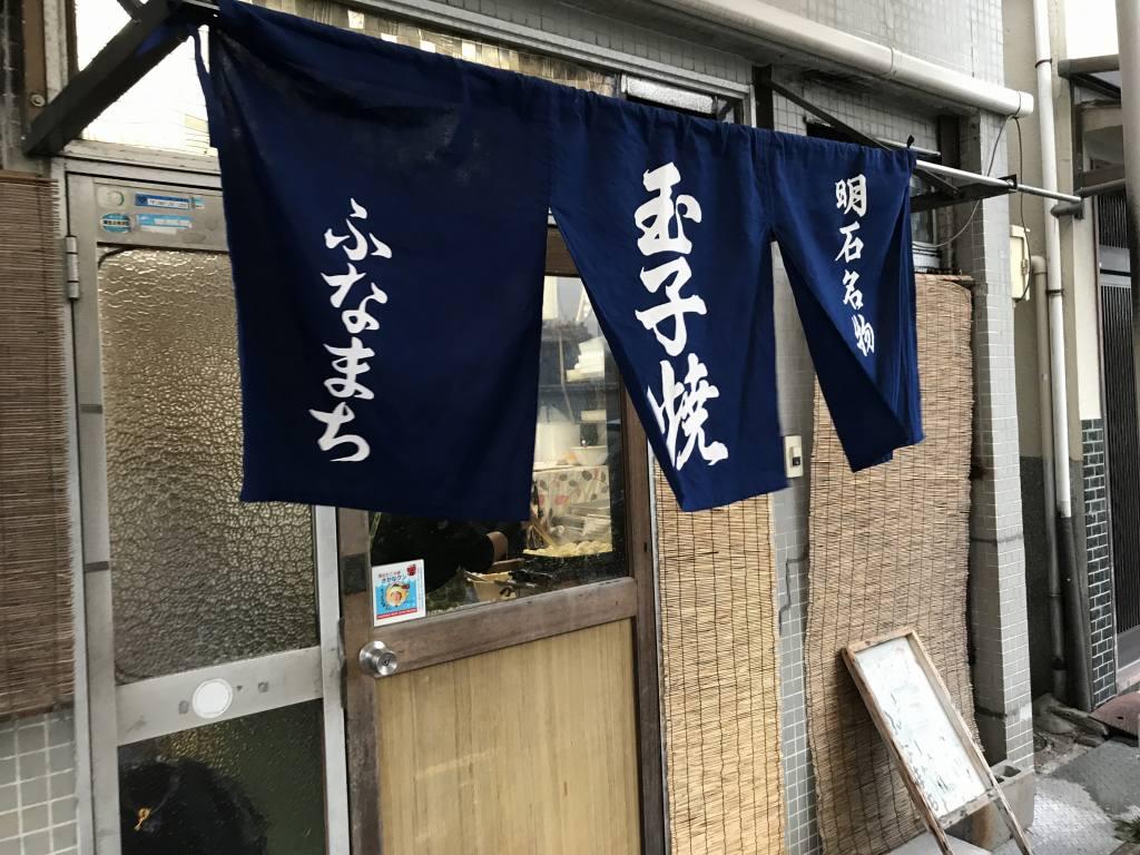 f:id:okuradesu:20190811021700j:plain