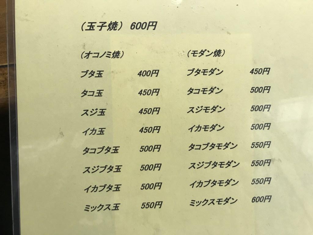 f:id:okuradesu:20190811021706j:plain