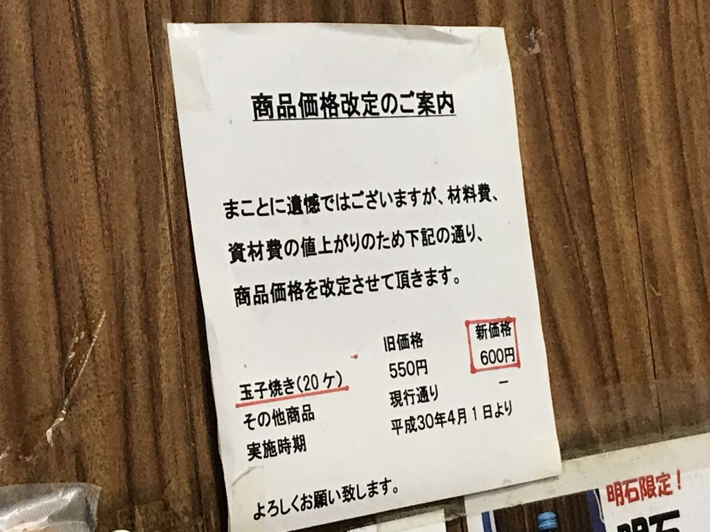 f:id:okuradesu:20190811021709j:plain