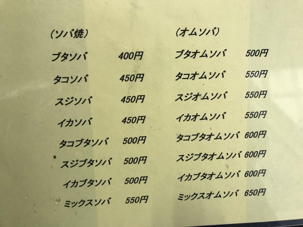 f:id:okuradesu:20190811021710j:plain