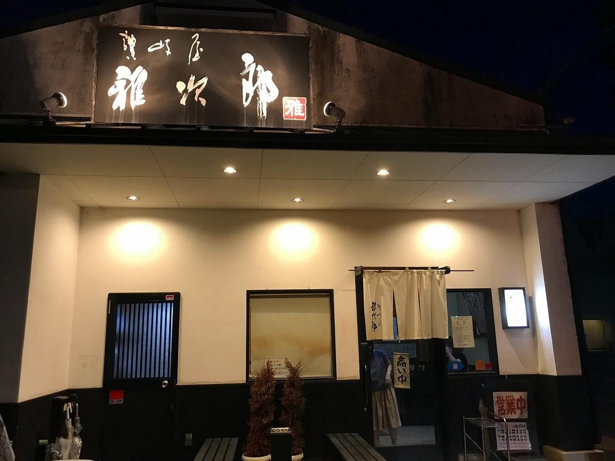 f:id:okuradesu:20190817140653j:plain