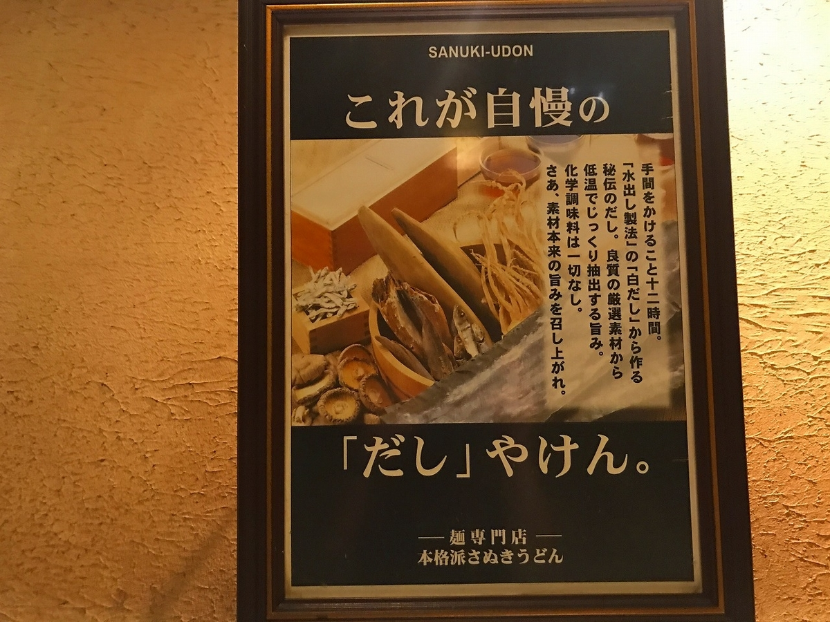 f:id:okuradesu:20190817141234j:plain