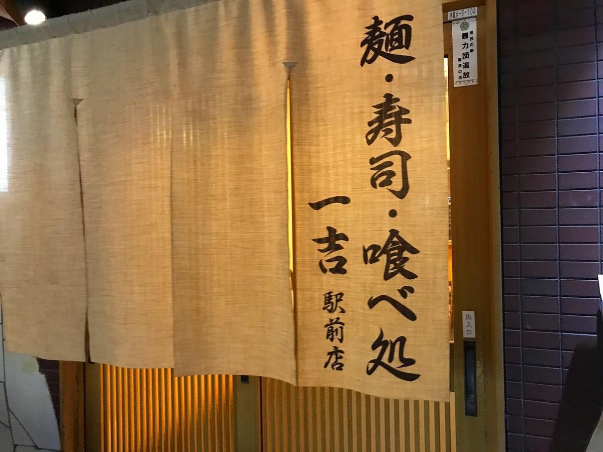 f:id:okuradesu:20190821145035j:plain
