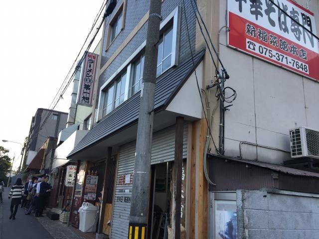 f:id:okuradesu:20190913145933j:plain