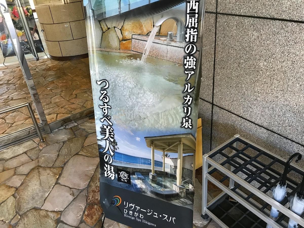f:id:okuradesu:20190914133951j:plain