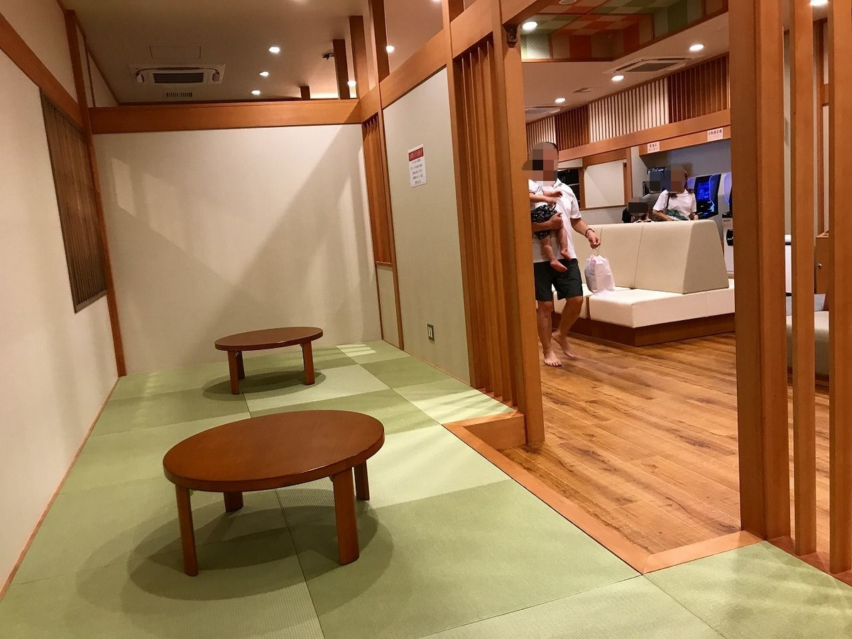 f:id:okuradesu:20190918141952j:plain
