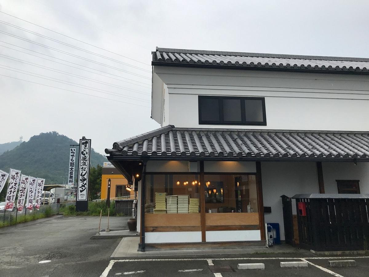 f:id:okuradesu:20191003234944j:plain