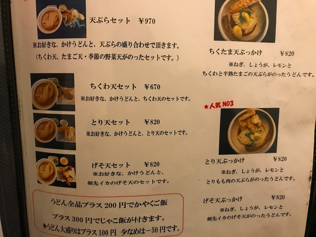 f:id:okuradesu:20191005101600j:plain
