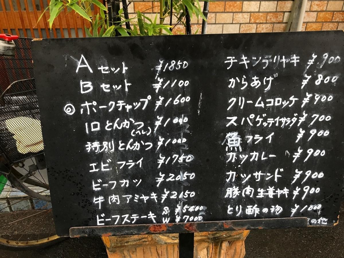 f:id:okuradesu:20191009150452j:plain