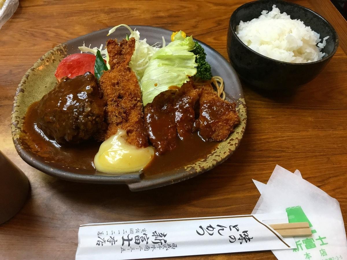 f:id:okuradesu:20191009150527j:plain