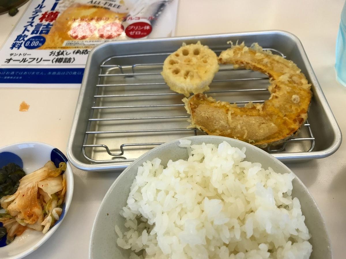 f:id:okuradesu:20191011142707j:plain