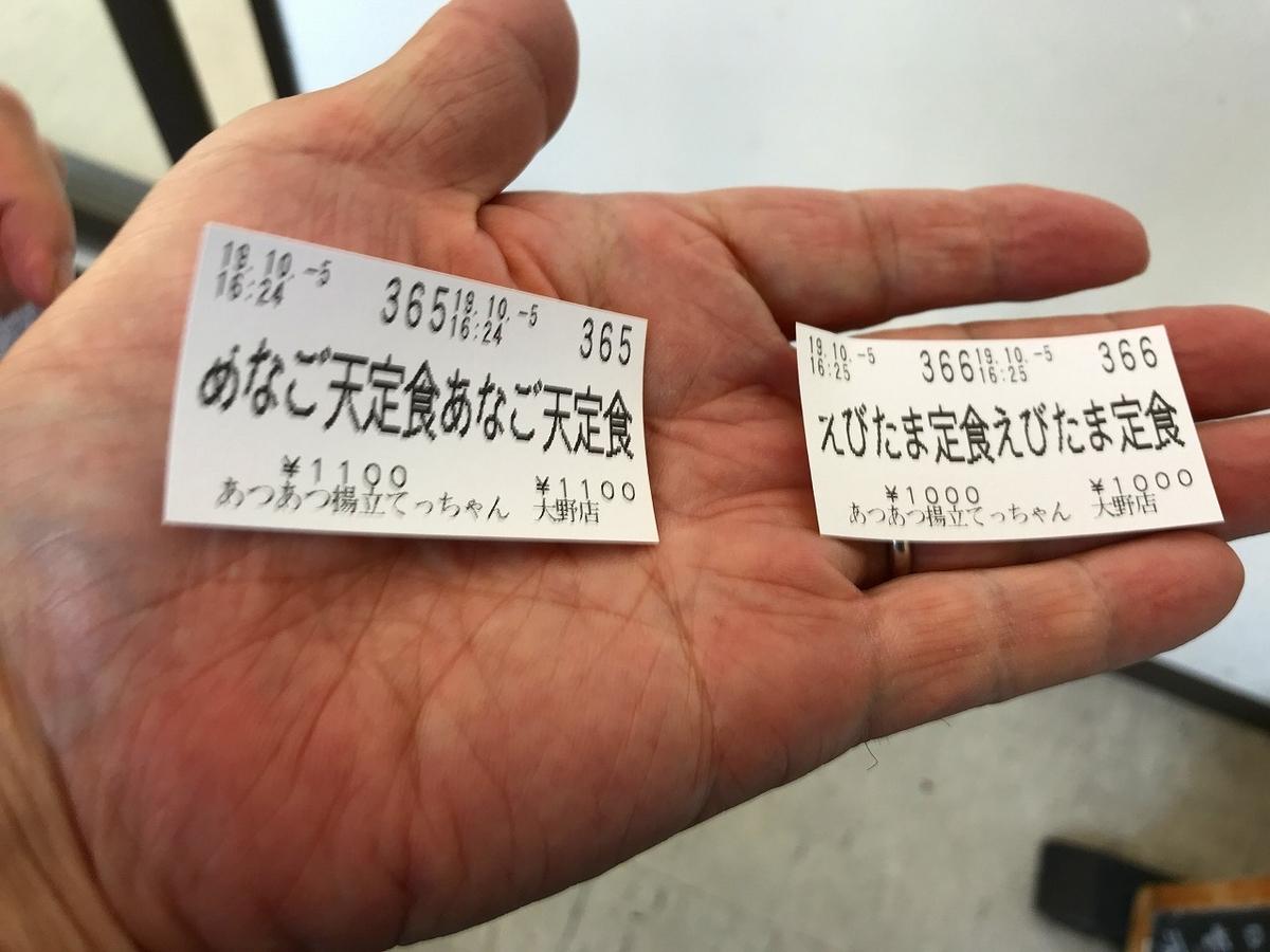 f:id:okuradesu:20191011150149j:plain