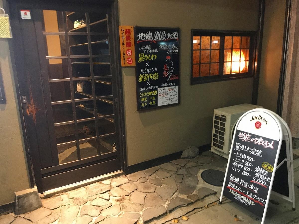 f:id:okuradesu:20191015144049j:plain