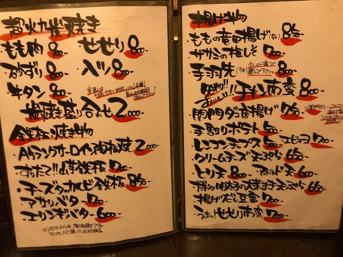 f:id:okuradesu:20191015144100j:plain