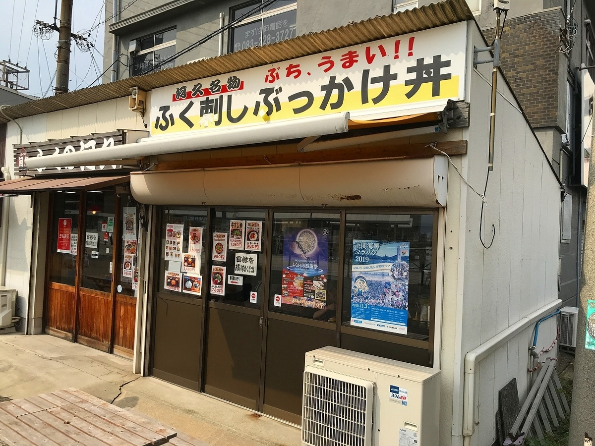 f:id:okuradesu:20191024122808j:plain