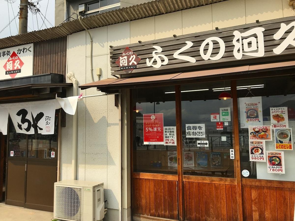 f:id:okuradesu:20191024132901j:plain