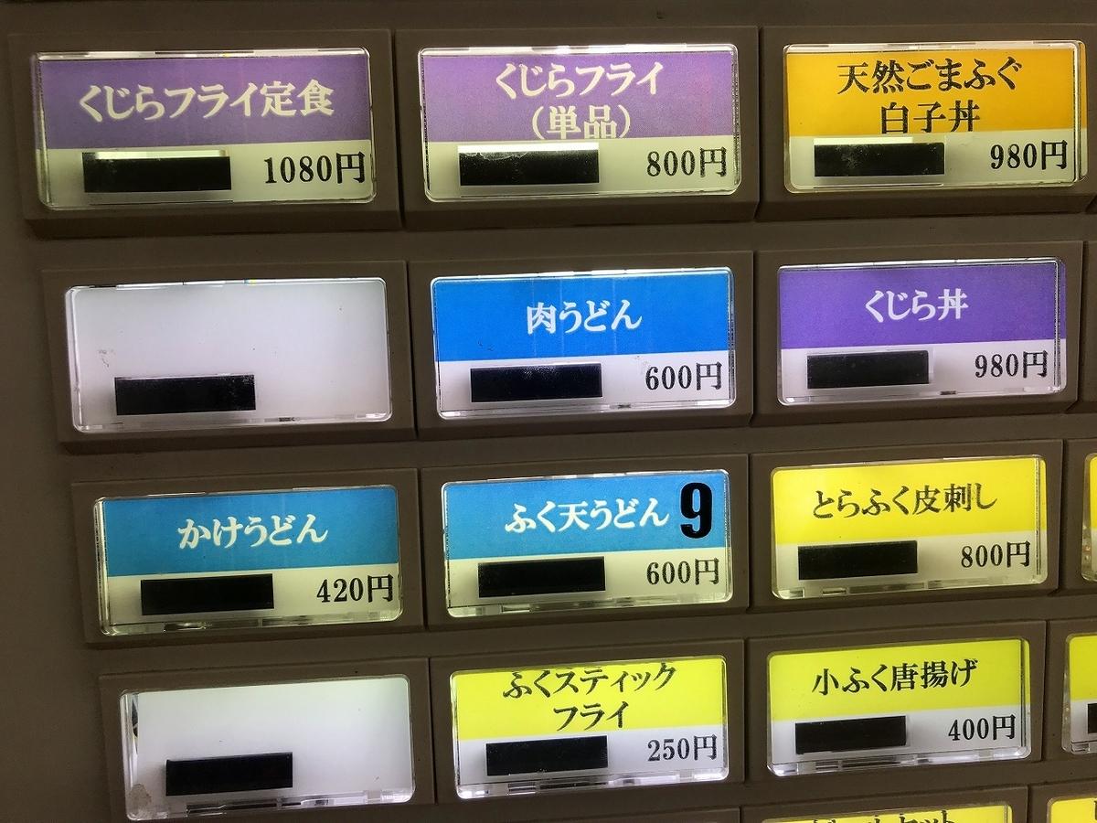 f:id:okuradesu:20191024133816j:plain